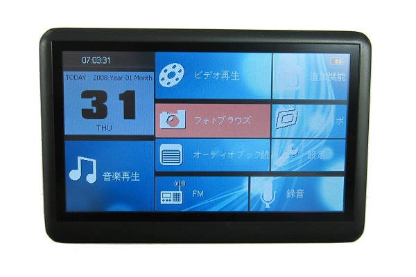 Thanko MP4 Portable Media Player