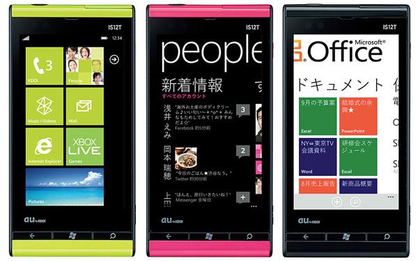 Fujitsu y Toshiba presentan el primer móvil con Windows Phone Mango