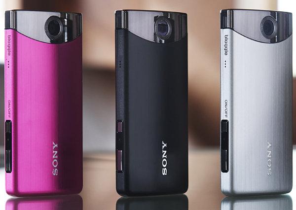 Sony MHS TS20K