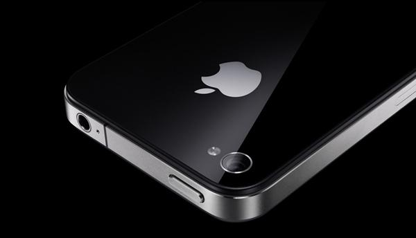 Apple podría lanzar el iPhone 5 en septiembre