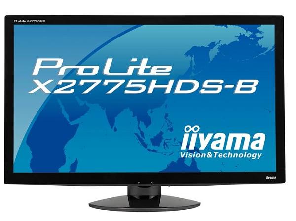 Iiyama XB2472HD-B y X2775HDS-B