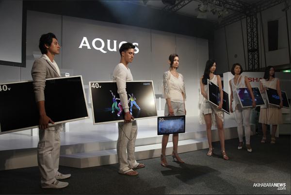 Sharp AQUOS F5, televisores portátiles de gran formato
