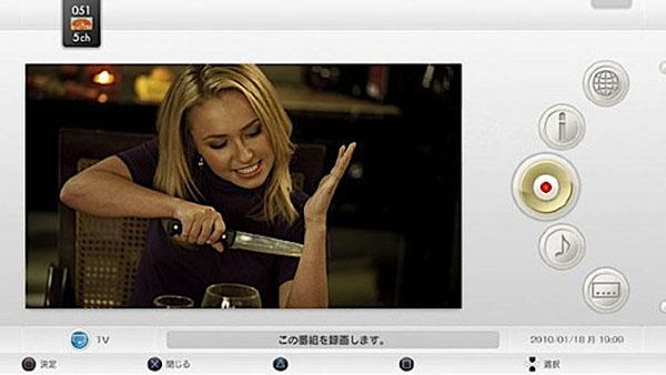 PlayTV en PS Vita