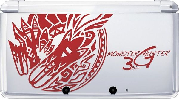 Nintendo 3DS Monster Hunter Tri G