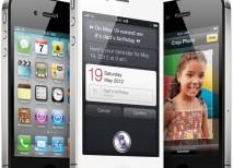 iPhone 4S memoria ram