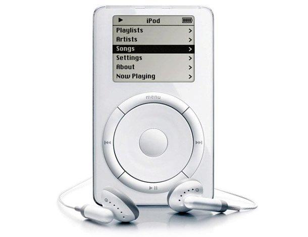 El iPod cumple 10 años