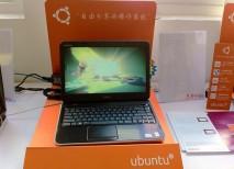 Dell y Ubuntu intentan hacerse hueco en el mercado chino