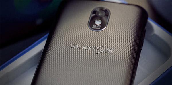 Samsung Galaxy S III Exynos