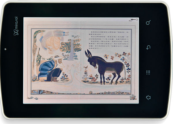 Koobe Jin Yong libro electronico