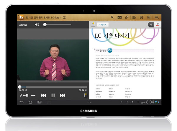 Samsung Learning Hub tablet