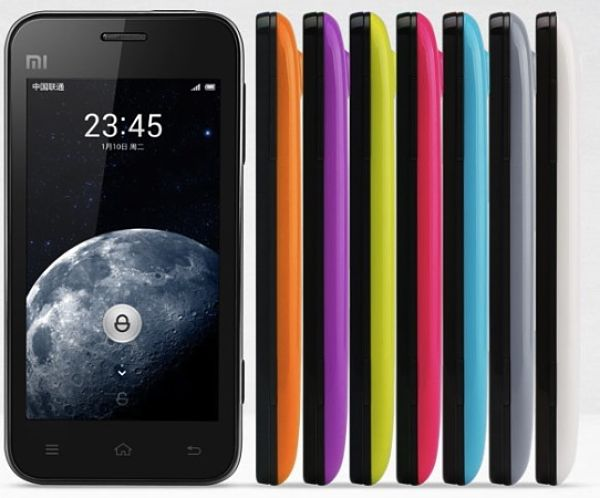 Xiaomi Phone Youth Edition