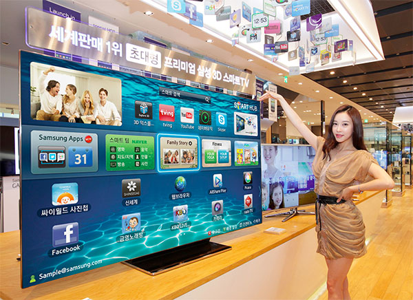 samsung-75-pulgadas-es9000-smart-tv