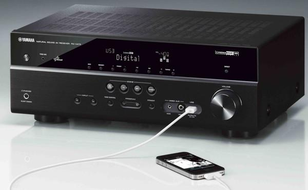 Yamaha RX V573 AirPlay