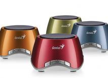 Genius SP-i320 altavoces