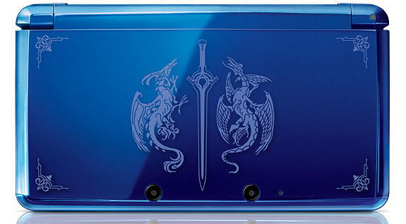 Nintendo 3DS Fire Emblem Awakening Edition