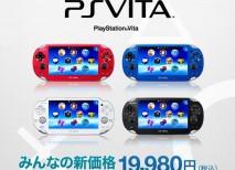 PS-Vita-precio