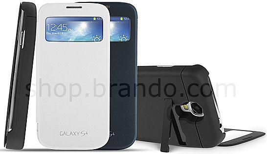 Power Case Galaxy S4 Brando